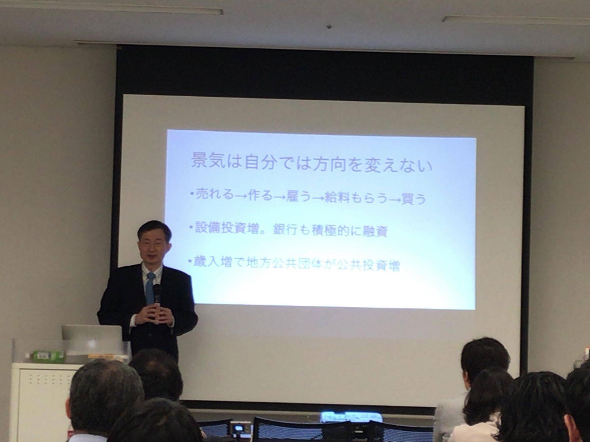 【会員用】11月11日開催・塚崎公義先生セミナー動画