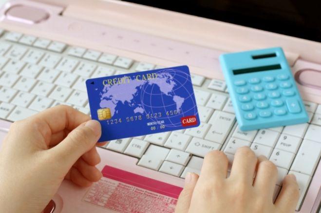 【会員用】6月3日開催「クレジットカード活用術(ポイント・家計編)」動画