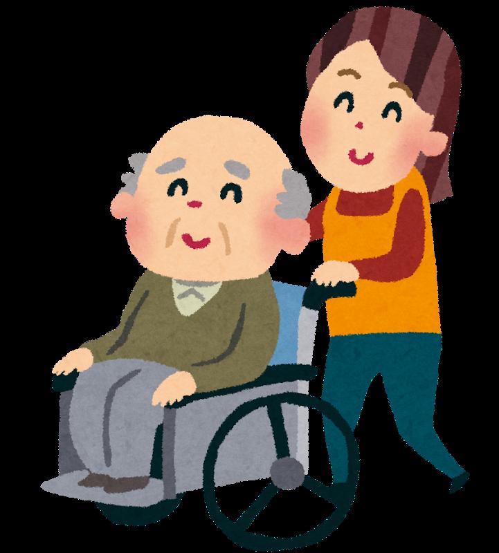 【会員用】9月8日開催「介護に備えて今から知っておくべき大切なこと」の動画