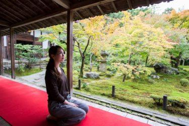 おひとりさまの京都