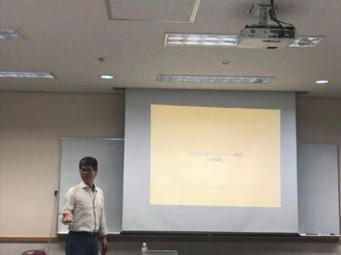 【開催報告】ビジネスモデル講座(2019/09/01)