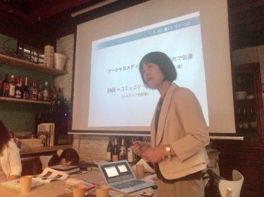 【開催報告】ミニトークライブ& SNS文章術講座、そしてハンバーグの会(2019/09/21)