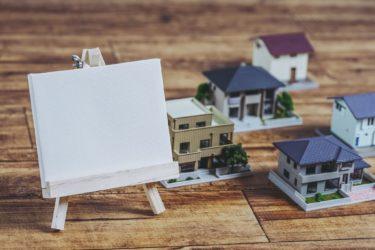 11月17日(日)実際のインスペクション報告書を使って学ぶ「資産価値をさげない住まいの維持管理と点検ポイント」]