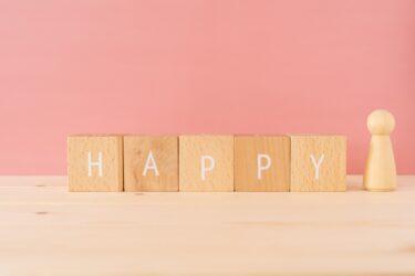 8月21 日(土) 「おカネはひとを幸せにするのか: おカネの幸福学入門」